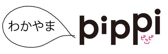 ブログ | 和歌山のペット(いきもの)情報ポータルサイト pippi(ぴっぴ)